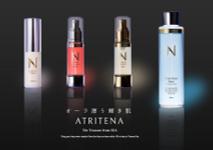 ATRITENA 公式サイト